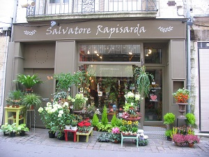 flower shop in Tours,Loire Valley,France.